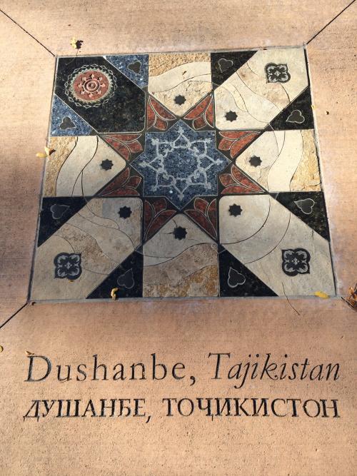 Dushanbe tile