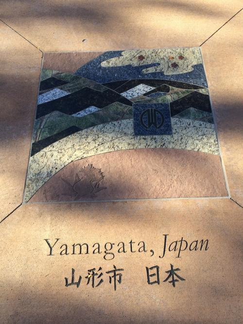 Yamagata tile
